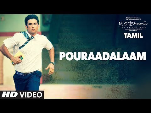 Pouraadalaam Video Song || M.S.Dhoni - Tamil || Sushant Singh Rajput, Kiara Advani