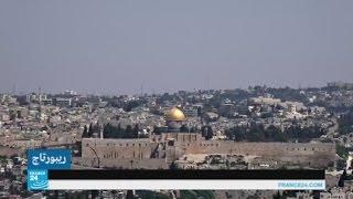 السياحة السياسية تنشط في القدس والضفة الغربية