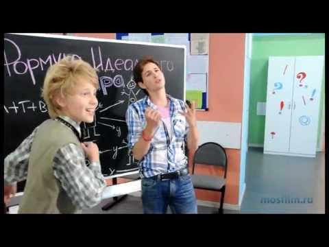 Сериал Приколы на переменке. Новая школа смотреть онлайн