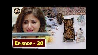 Noor Ul Ain Ep 20 - Sajal Aly - Imran Abbas - Top Pakistani Drama