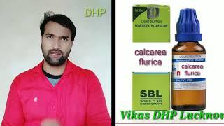 calcarea fluorica 30।calcarea fluorica 12x benefits in hindi।calcarea fluorica।calcarea fluor 6x cal