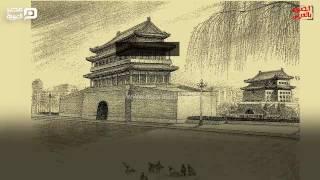 مصر العربية |  الحضارة الصينية القديمة.. معالم ولمحات