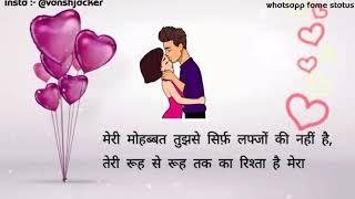 Happy Birthday Wish for Gf/Bf/Wife/Husband whatsapp status with Hindi Shayari