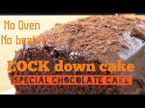 LOCK- DOWN |Homemade Chocolate Cake | Keep Cooking and Carry On | Drizzling Day