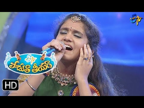 Nagumomu Ganaleni Song | Vaishnavi Performance | Padutha Theeyaga |15th October 2017 | ETV Telugu