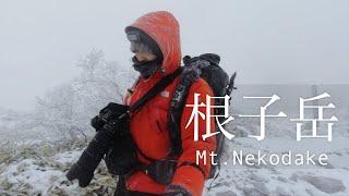 【登山・風景写真】極寒と爆風の根子岳で出会う最高の雪景色|NikonZ7