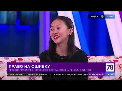 """""""Полезное утро"""" о детских проблемах"""