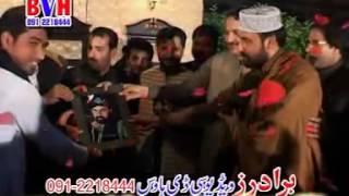 Haroon Bacha Pashto New  Song 2013 DA SRO LAMBO DA ZURA....