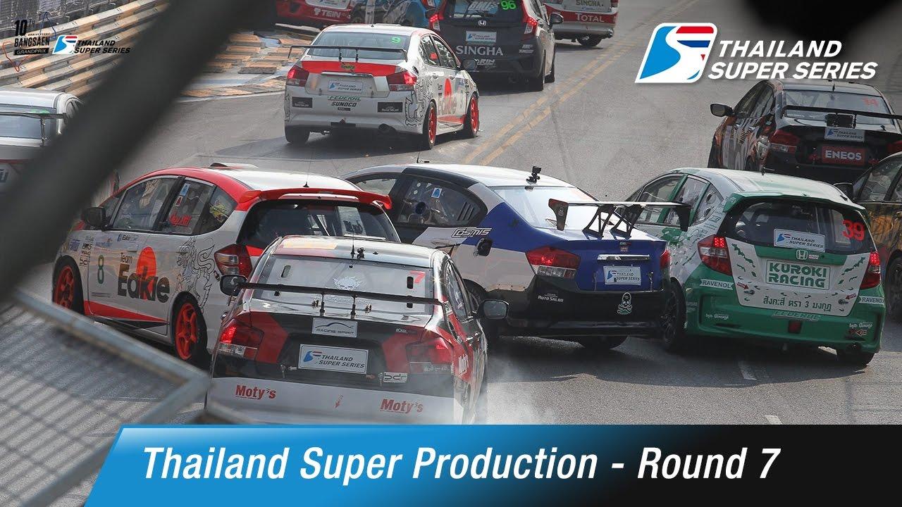 Thailand Super Production Round 7 | Bangsaen Street Circuit