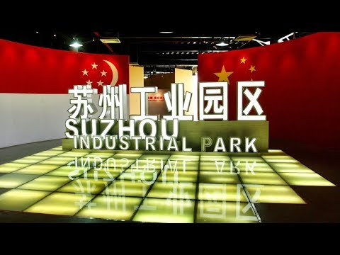 How did Suzhou Industrial Park become the most competitive economic zone in China?