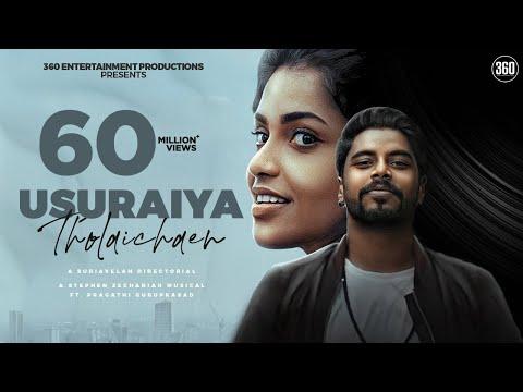 Usuraiya Tholaichaen - Stephen Zechariah | Pragathi Guruprasad | T Suriavelan | Rupini Anbalagan