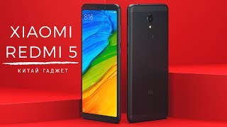 Xiaomi Redmi 5 Black Global Розпакування 2/16gb