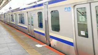 E235系1000番台横クラJ-09編成+横クラF-13編成横浜駅発車
