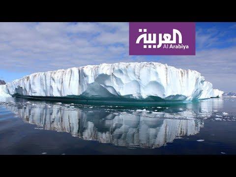 التغيير المناخي يتسبب بتلاشي أول نهر جليدي  - نشر قبل 9 ساعة