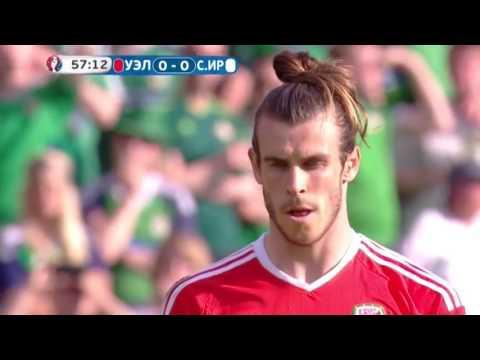 Wales vs Northern Ireland Gareth Bale free kick