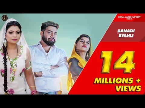 Banadi Byahli | Deepak Yadav, Sonika Singh | Sarkari Jhota | New Haryanvi Songs Haryanavi 2018 Dj