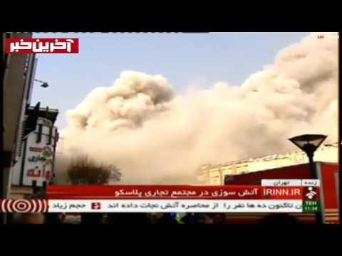 Live Broadcast Towers in Tehran Plasco Live News