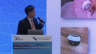 Smart Industry Speaker - Mr. Derek FU, Technology Business Development Executive, Watson IoT, IBM