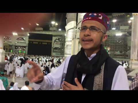 new-naat--hafiz-abdul-rahman-jajali--