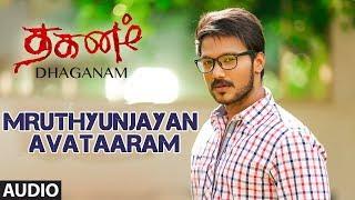 Mruthyunjayan Avataaram Song | Dhaganam Tamil Movie | Aryavardan, Avinash, Karishma Baruah