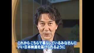 Koji Yakusho Interview / 役所広司さんインタビュー 役所広司 検索動画 16
