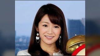 長野美郷アナが5歳年上男性と結婚 「一緒にいて楽しい」と生報告 長野美郷 検索動画 28