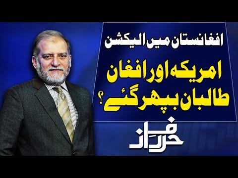 Harf E Raaz With Orya Maqbool Jan | Full Program | 19 February 2020 | Neo News