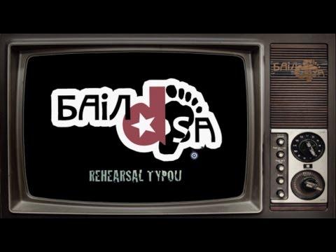 BAiLdSA tv - Rehearsal typou