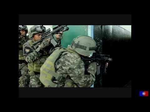 Special Forces - AFP's Elite Units | Armed Forces of the Philippines