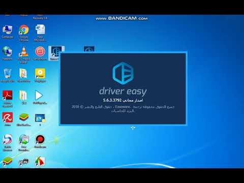 تحميل برنامج التعريفات all driver