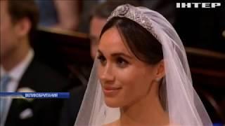 Свадьба года: как Меган Маркл отредактировала клятву верности