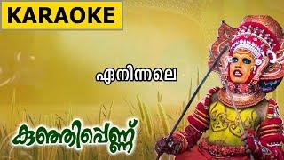 Eninnale Karaoke from Kunjipennu