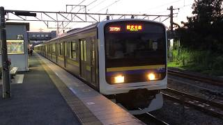 209系2100番台マリC609編成成東発車