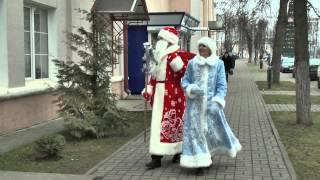 Дед Мороз в Островце!