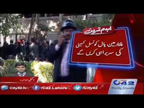 Clash Between 2 Groups In Punjab university