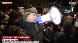 Украина. Киев. Новый премьер- министр. Досье Яценюка...
