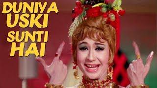 Duniya Uski Sunti Hai - Bollywood Item Song | Helen | Dus Lakh