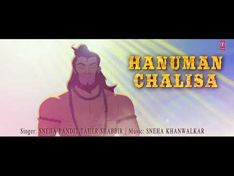 Hanuman Chalisa Rock Version
