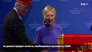 Новости США за 60 секунд. 1 сентября 2016 года