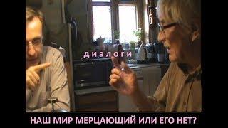 Косаговский -ДИАЛОГИ- Крыль * Film Muzeum Rondizm TV