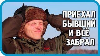ПРИЕХАЛ БЫВШИЙ ХОЗЯИН 👩🚒 И ВСЁ ЗАБРАЛ! 😭 Результаты марта 2018.