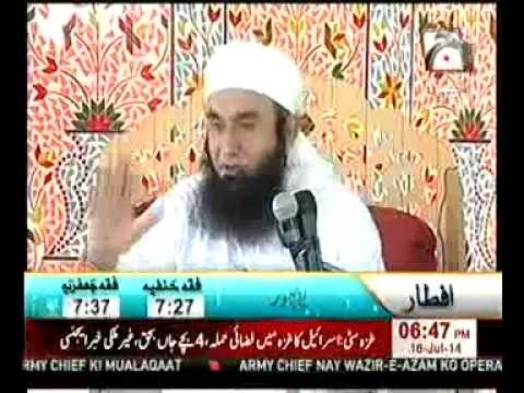 Maulana Tariq Jameel new Bayan Ramzan ki Fazilat, 16 July 2014