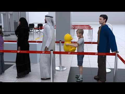 Sharjah International Airport | مطار الشارقة الدولي