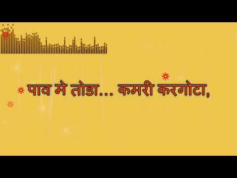 Jai Malhar Title Song Lyrics | Adarsh Shinde | Zee Marathi