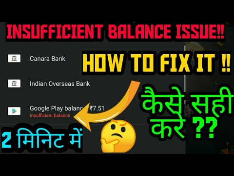 'Insufficient balance' Google Play issue || top-up problem
