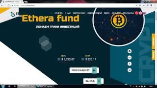 efsane ruble sitesi 48 saatte 200 ruble bile kar yapabilirsiniz detaylı anlatım !!!