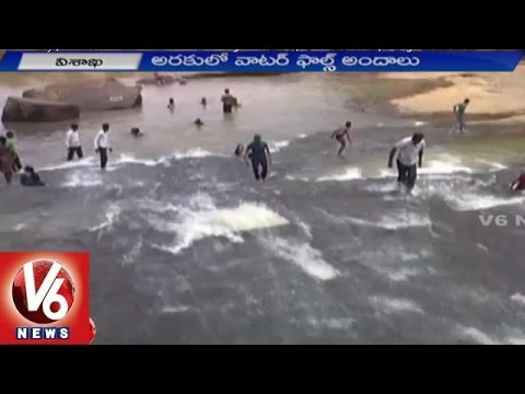 Araku Valley | Tourists attracts with Mesmerizing Waterfalls | Winter Season | Vizag - V6 News