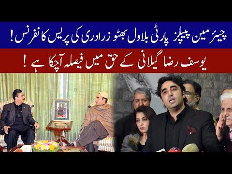 Bilawal Bhutto Zardari speech today