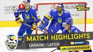 Украина - Латвия 2:3