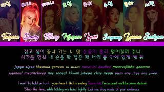 Girls' Generation (소녀시대) - One Last Time [Color Coded Han|Rom|Eng Lyrics] SNSD